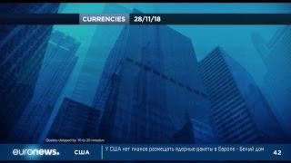Download euronews в прямом эфире Video
