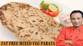Download Fat Free Mix Vegetable Indian Bread Paratha - Be Fit. Be Cool. - AAPI - VahRehVah Video