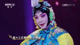 Download 叮咯咙咚呛歌曲《霸王别姬》演唱:于荣光胡文阁 Video