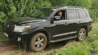 Download Стоит ли брать Toyota Land Cruiser 200? Авто до 3000000. [ найдем-авто.рф ] Video
