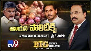 Download Big News Big Debate LIVE : Ycp Vs Tdp On Onion Price - Rajinikanth TV9 Video