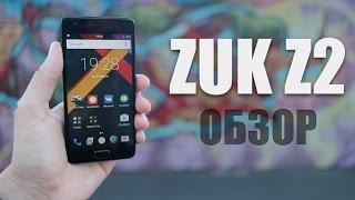 Download ZUK Z2 // Стоит ли его брать? ОБЗОР Video