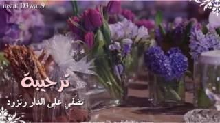 Download دعوة زفاف أم العريس عبدالله Video