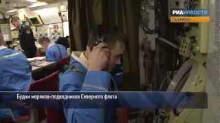 Download Один день из жизни моряков-подводников Video