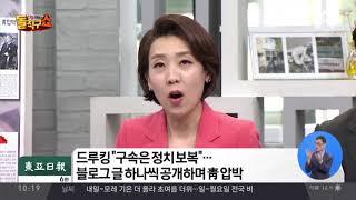 Download 김경수, 경남지사 출마선언 일정 취소 Video