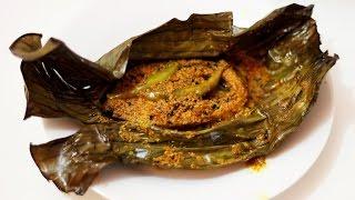 Download Fish paturi - Steamed Fish - fish in Banana leaf - Bengali Fish Recipe - Bengali New Year Recipe Video