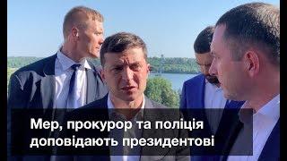 Download Як мер та Укргідроенерго ″червоніли″ перед Президентом за недобудовані мости Video