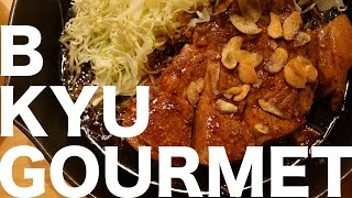 Download Cheap Pork Steaks in Tokyo Video