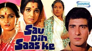 Download Sau Din Saas Ke - Ashok Kumar - Raj Babbar - Reena Roy - Hindi Full Movie Video