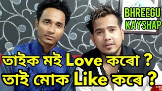Download Who is Your current Girlfriend ?Fresh Interview with Bhreegu Kashyap by Bhukhan pathak Video