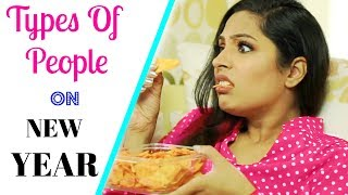 Download Types of People on NEW YEAR | Shruti Arjun Anand Video