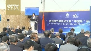 Download China to help developing nations as part of South-South cooperation on climate change Video