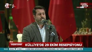 Download Külliye de 29 Ekim Resepsiyonu Hâfız MEHMET BİLİR'in Kurân-ı Kerim tilaveti ile başladı. Video