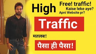 Download How to Get High Traffic On Your Website or Blog For Free And Earn More Video