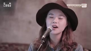 Download [문화TV] Bitter Sweet Sound 미니콘서트 - 'Add2 / 루아민' Video