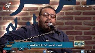 Download ترنيمة الرب قريب - المرنم ريمون رفعت - برنامج هانرنم تاني Video