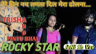 Download तेरे बिन नय लगता दिल मेरा ढोलना..ROCKY STAR BAND || NICE SONG...#JeNiShVsv Video