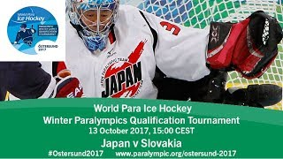 Download Japan v Slovakia | PyeongChang 2018 Qualification Tournament | Ostersund Video