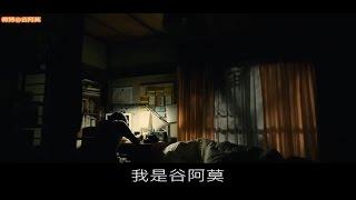 Download 【谷阿莫】6分鐘看完2016又是喪屍的電影《請叫我英雄》 Video