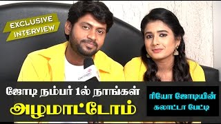 Download We Never Cry In Reality Shows - Rio & Shruthi | Exclusive | Saravanan Meenakshi | Jodi No 1 Video