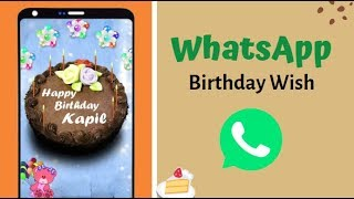 How to create happy birthday song with name in Tamil Free Download