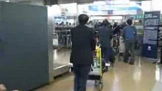 Download Beijing Airport arrival Video