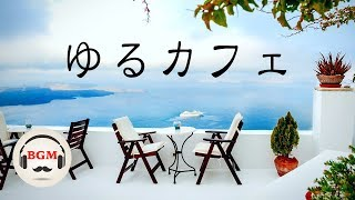 Download Relaxing Cafe Music - Bossa Nova & Jazz Music - Chill Out Cafe Music Video