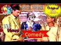 Download Daroga ji comedy part1 Video