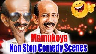 Download Mamukoya Non Stop Comedy | Mamukoya & Sreenivasan Comedy Scenes | Funny scenes | Comedy Dialogues Video