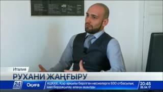 Download Культурный рост населения защитит Казахстан от потрясений Video