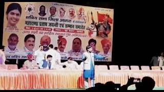 Download Vineet Chauhan द्वारा Veer Maharana pratap, चित्तौड़गढ़ दुर्ग की कहानी Video