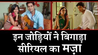 Download 7 Worst Jodis of Indian Television Video