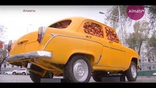 Download Гигантская монета и сумка Калмыкова: десятки новых арт-объектов появятся в Алматы (19.10.18) Video
