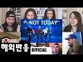 (재업)BTS Not Today' 해외반응!! Live Stage Reaction