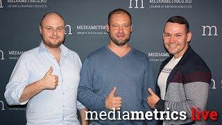 Download Медиастройка. Архитектурный бетон Video