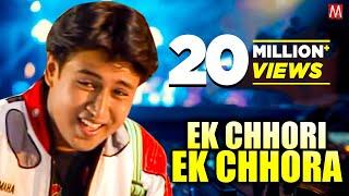 Download Ek Chhori Ek Chhora Chupke Chupke Se Pyar | Hero | Zubeen Garg Video