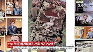 Download Зняв скальп і продовжував знущатись: деталі моторошного вбивства українки голлівудським сценаристом Video