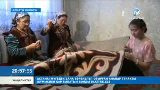 Download Астанаға тың тарту Video