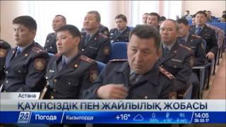 Download Астанадағы кейбір нысандар лаңкестікке қарсы қорғаныс талаптарына сай емес Video