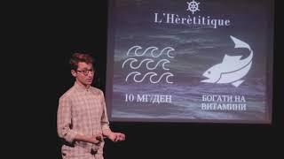 Download Volunteering cast away | Chris Zahariev | TEDxStaraZagora Video