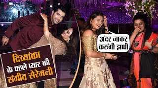 Download Sharad Malhotra And His Fiancée, Ripci Bhatia Were All 'Rock And Roll' At Their Sangeet Ceremony Video