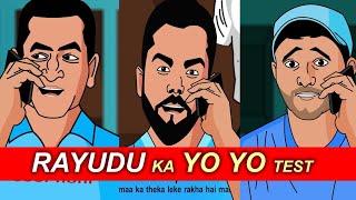 Download Rayudu Ka yo yo test- ft. Dhoni and Virat Video
