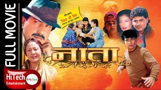 Download NATA | नाता | Nepali Full Movie | Gauri Malla | Shri Krishna Shrestha | Bhuwan KC | Ashok Sharma Video
