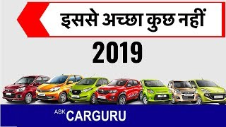 Download Best Car in 6 Lakhs 2019. Video