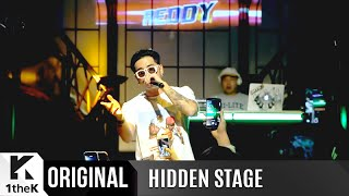 Download HIDDEN STAGE: Reddy(레디) Ocean View Video