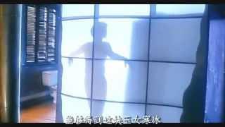 Download 1992九二神雕侠侣之痴心情长剑(國語) Video