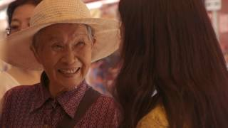 Download ISD Hong Kong: City of Inspiration - Culture Video