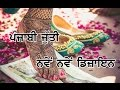 Download Punjabi Jutti Women Designs | Khussa For Girls | Buy Trending Punjabi Jutti Online Video