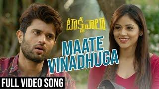Download Maate Vinadhuga Full Video Song | Taxiwaala Video Songs | Vijay Deverakonda, Priyanka Jawalkar Video