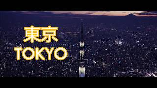 Download Largest Cities In Japan 2017 | HD - 日本の大都市 Video